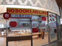 NO BOOKS NO LIFE 「怒」1_s.JPG