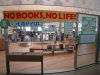 NO BOOKS NO LIFE 「喜」_s.JPG