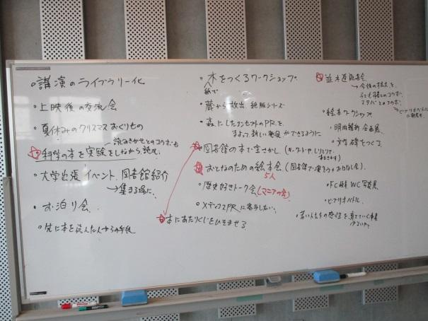https://g-mediacosmos.jp/lib/information/file/0b141a97a0b8326ff8a379325130fde631e5ba0a.jpg