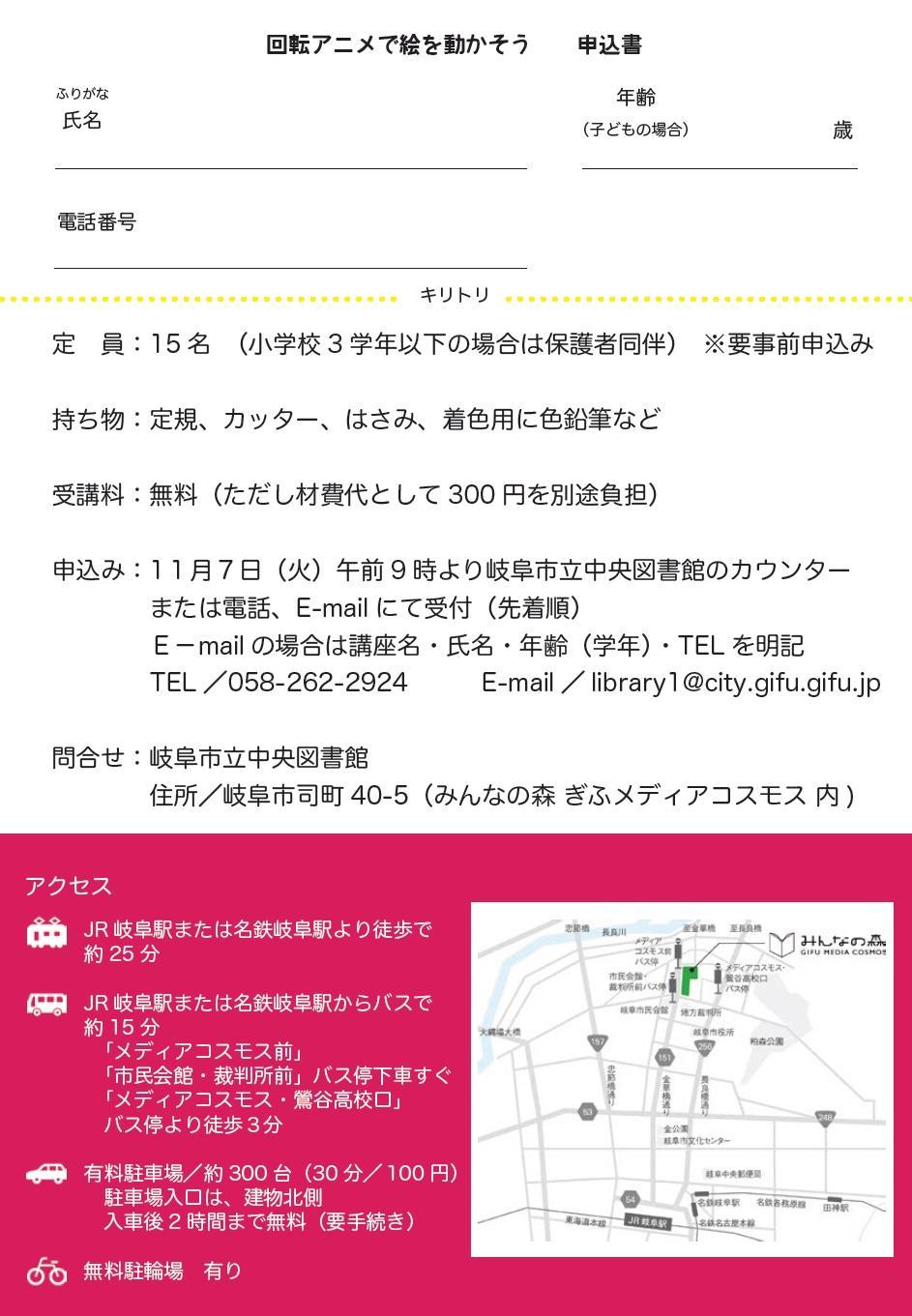 http://g-mediacosmos.jp/lib/information/file/181a15381bbdf476060a2a3d7001460ca25e4123.jpg
